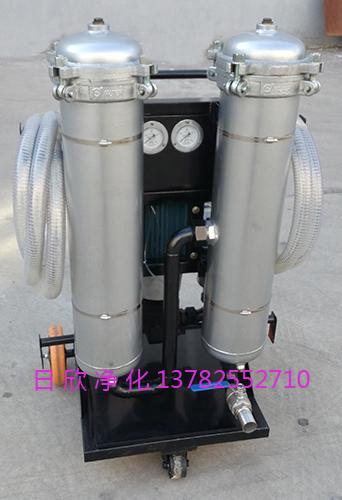 小型净油车日欣净化LYC-B100高级润滑油