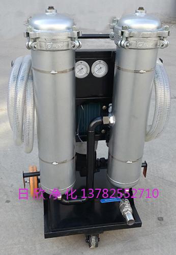 LYC-B50小型过滤机滤油机厂家高粘油润滑油