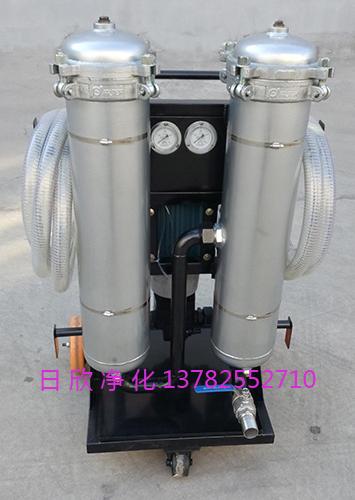LYC-B100小型过滤机润滑油净化设备高配