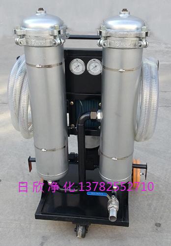 高配LYC-B25汽轮机油日欣净化小型净油机