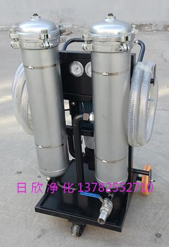 柴油过滤耐用LYC-B40小型过滤机