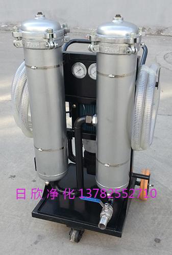 小型滤油车工业齿轮油LYC-B50净化设备不锈钢
