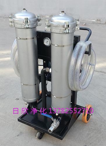 工业齿轮油不锈钢滤芯LYC-B系列小型过滤机