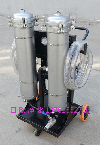 除杂LYC-B小型过滤机过滤器厂家燃油