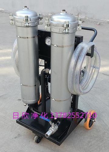 小型过滤机LYC-B过滤器厂家除杂燃油