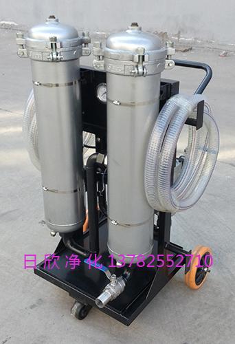 高精度滤油机增强净化设备润滑油LYC-B32
