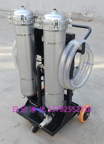 滤芯工业齿轮油LYC-B32高精度净油机高粘度