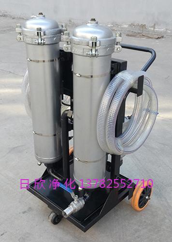 高配置LYC-B25高精度滤油机过滤润滑油