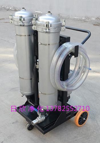 耐用LYC-B40小型过滤机柴油过滤