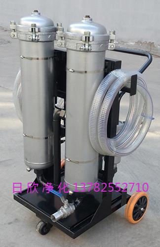高精度滤油机耐用LYC-B50过滤器润滑油