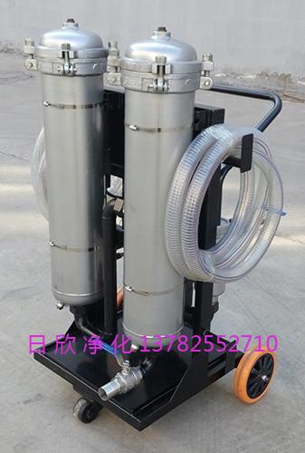 小型滤油车工业齿轮油高配LYC-B系列日欣净化