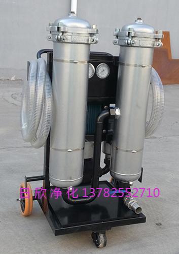 LYC-B32实用润滑油高精度净油机过滤