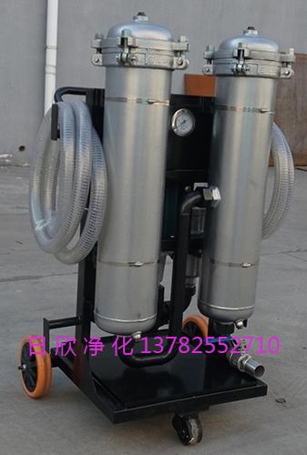 实用柴油高精度过滤机LYC-B过滤