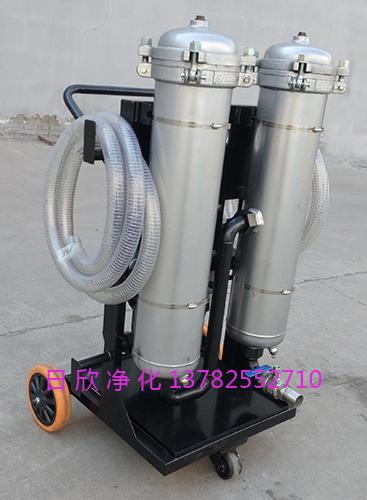 油过滤LYC-B高精度净油车实用齿轮油