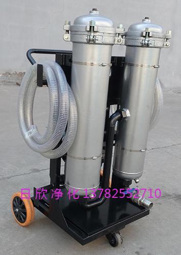 润滑油高精度净油车LYC-B滤芯厂家高档