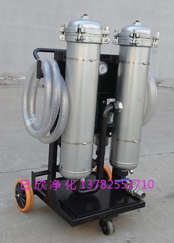 汽轮机油LYC-B高精度净油机防爆滤芯