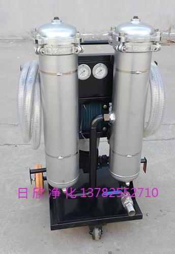 过滤高精度净油机润滑油LYC-B32实用