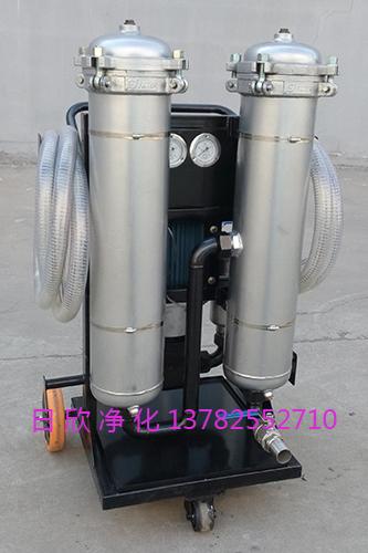 增强润滑油LYC-B32净化设备高精度滤油机