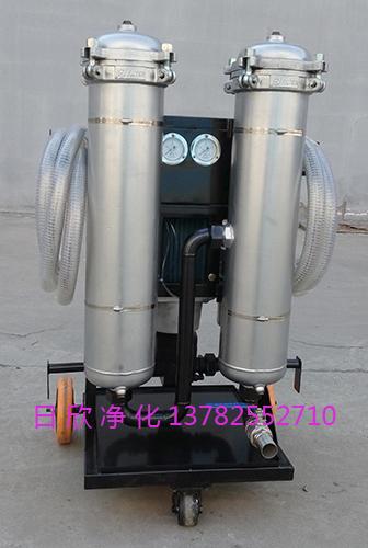 高质量润滑油LYC-B小型净油车滤芯