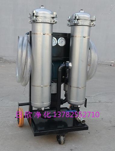 小型过滤机LYC-B32润滑油滤芯增强