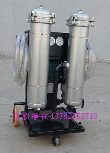 LYC-B齿轮油过滤高精度过滤机防爆