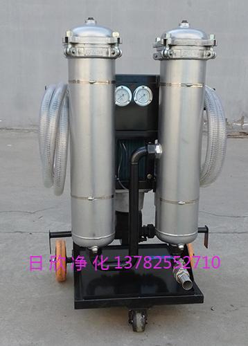 耐用小型过滤机煤油LYC-B系列滤油机