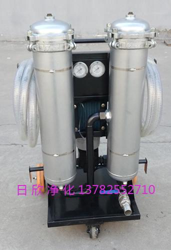 煤油净化高配小型过滤机LYC-B32