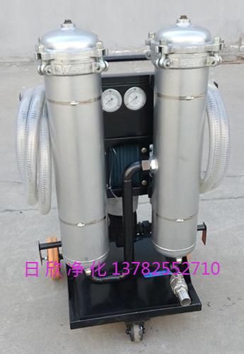 滤油机厂家小型净油机LYC-B100高粘度液压油