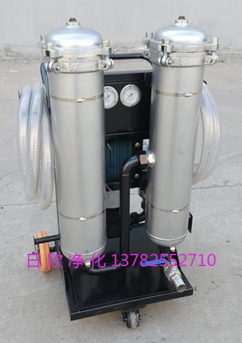 滤芯厂家柴油增强移动过滤机LYC-B