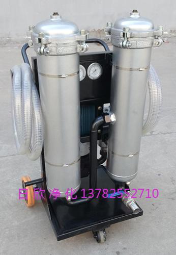 滤油机厂家净化设备煤油LYC-B150高精度净油机