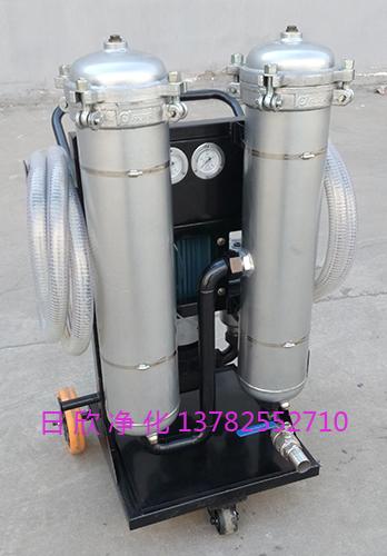 小型滤油车滤油机厂家工业齿轮油高配置LYC-B40