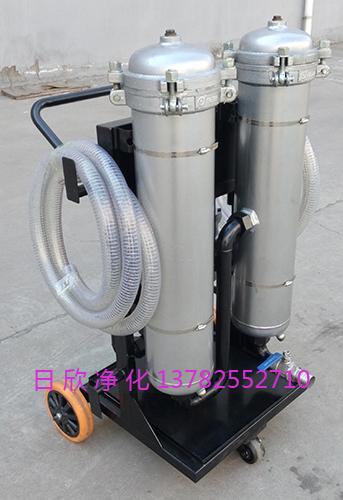 抗磨液压油油过滤高配置LYC-B50小型滤油车