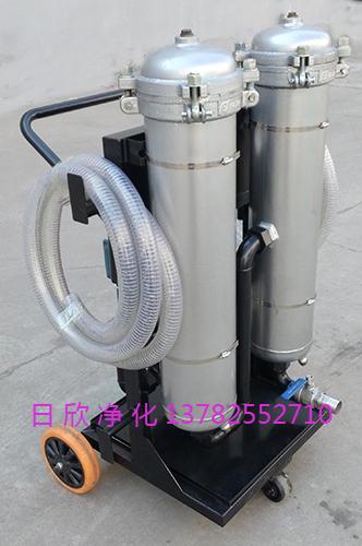 小型滤油车LYC-B系列高配机油净化设备