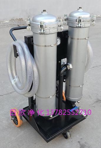 日欣净化柴油LYC-B32小型过滤机滤油机厂家高质量