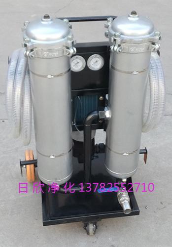 齿轮油LYC-B油过滤实用高精度净油车