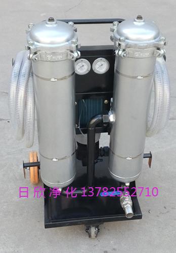 液压油LYC-B150过滤小型净油车高配置