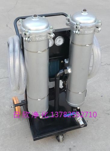 实用LYC-B150日欣净化高精度滤油机润滑油