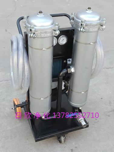 LYC-B150高配置净化机油高精度滤油车