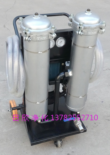 高精度净油车滤油机厂家LYC-B25高配抗磨液压油
