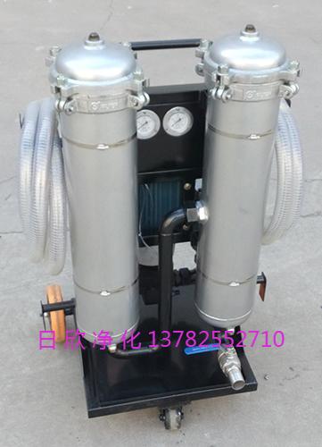 小型滤油车LYC-B50高配置抗磨液压油油过滤