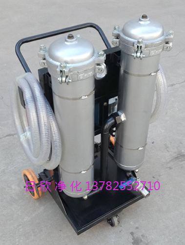 小型净油车高质量LYC-B润滑油滤芯