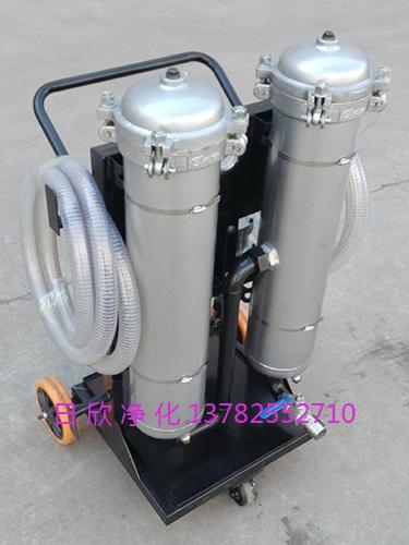 LYC-B系列过滤器厂家小型净油机润滑油高配置