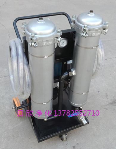 润滑油小型滤油车过滤器不锈钢LYC-B系列