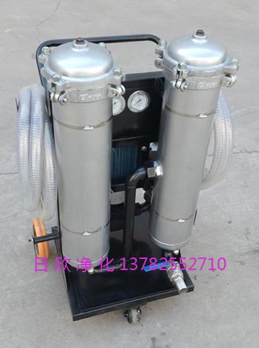 齿轮油小型过滤机LYC-B优质滤油机厂家日欣净化