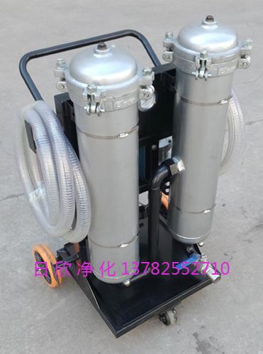 LYC-B系列高配置过滤器厂家润滑油小型净油机