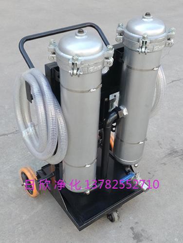净化设备高品质LYC-B63高精度净油车机油