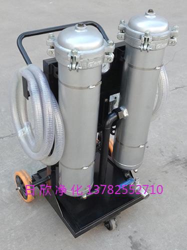 LYC-B32齿轮油滤油机厂家小型净油车高粘油