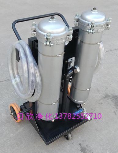 油过滤润滑油高精度净油机LYC-B63高粘度油