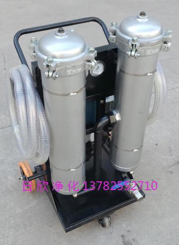 LYC-B系列净化净化移动过滤车汽轮机油