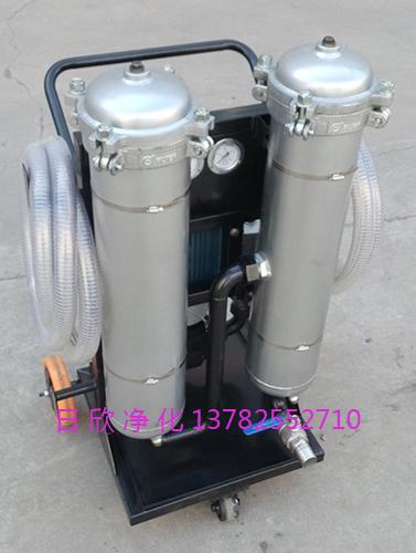 LYC-B50齿轮油小型净油车不锈钢净化设备